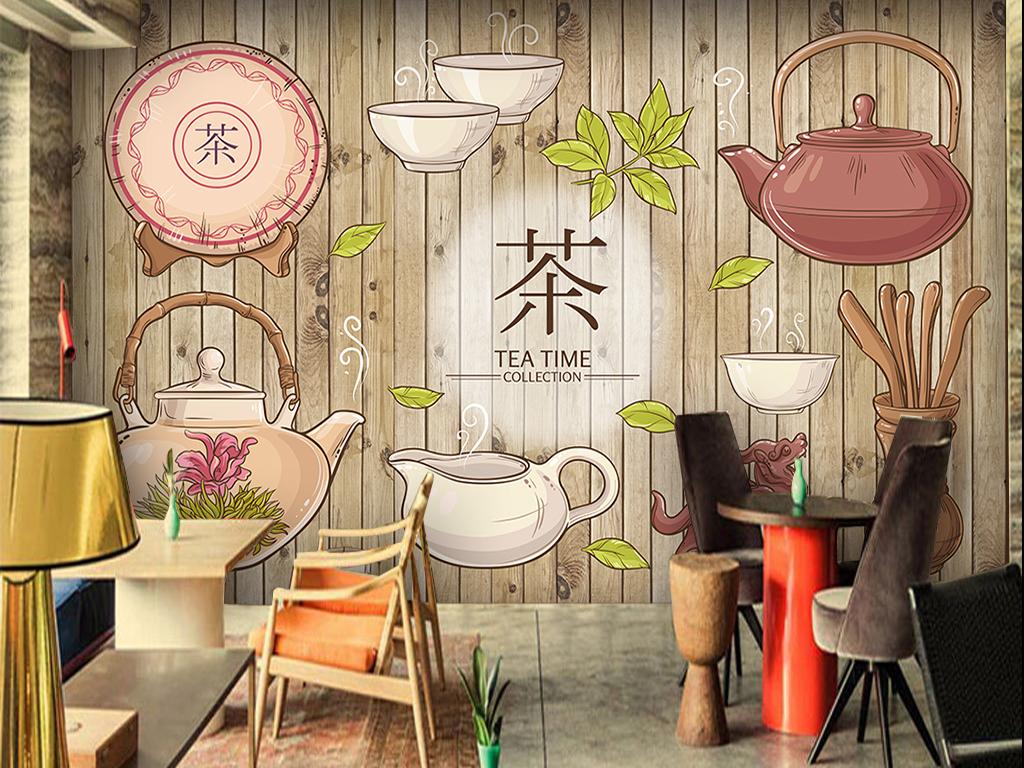茶馆小清新手绘背景墙(图片编号:15700395)_酒店|餐饮