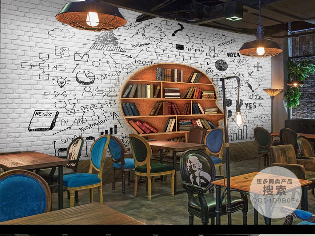 酒店装饰画酒吧ktv服装店美发店美发健身房街头涂鸦涂鸦素材涂鸦插画图片