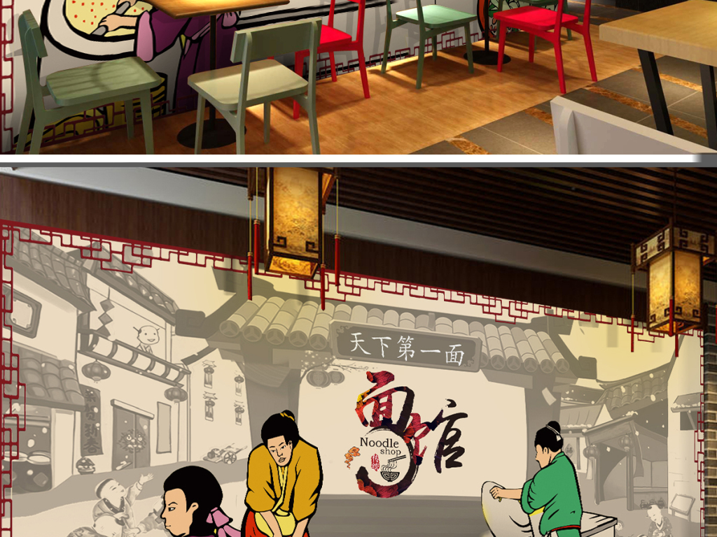手绘拉面饭馆饭店民俗画工装背景墙