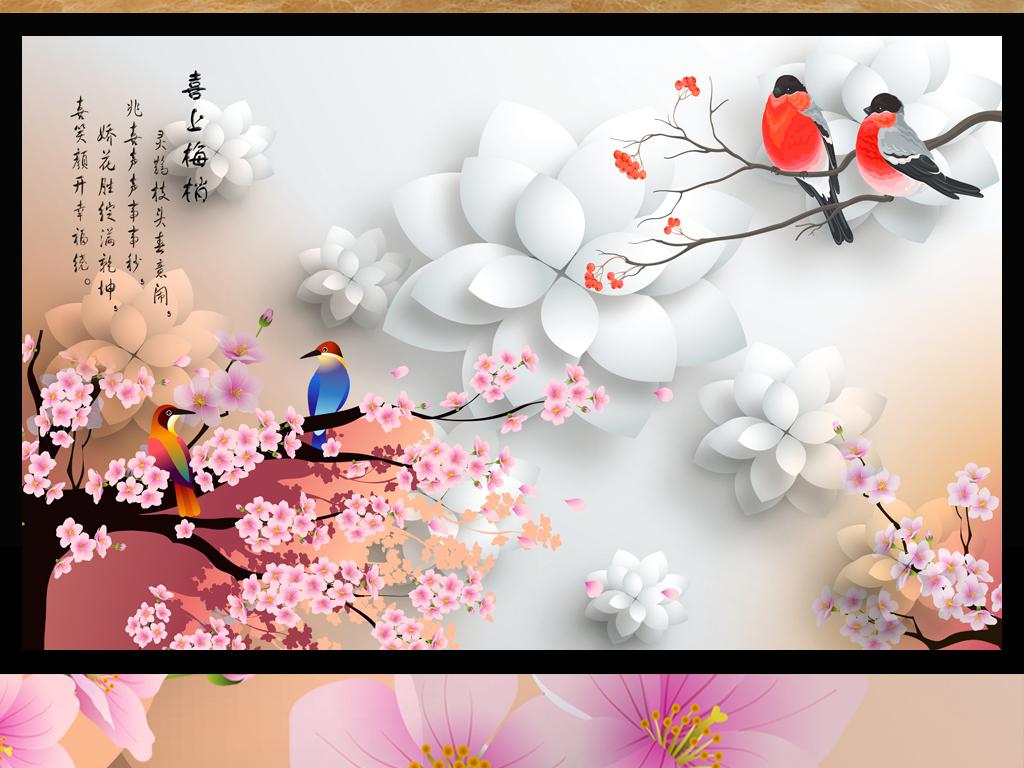 背景墙|装饰画 电视背景墙 3d电视背景墙 > 手绘花鸟3d电视背景墙