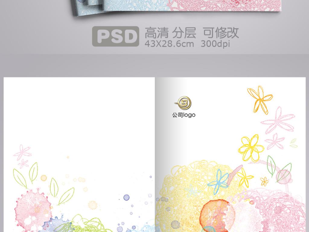 清新手绘清新手绘花朵画册花纹漂亮的蝴蝶画册封面