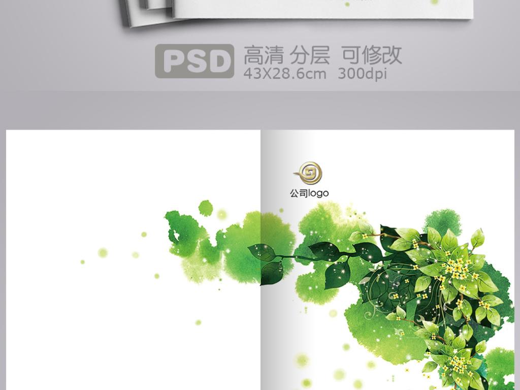 手绘绿叶画册封面素材下载