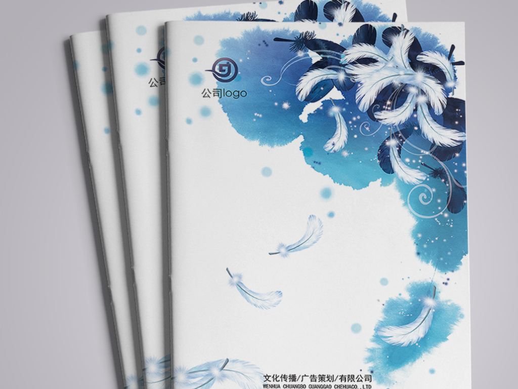 蓝色清新清新手绘花朵画册花纹漂亮的蝴蝶画册封面