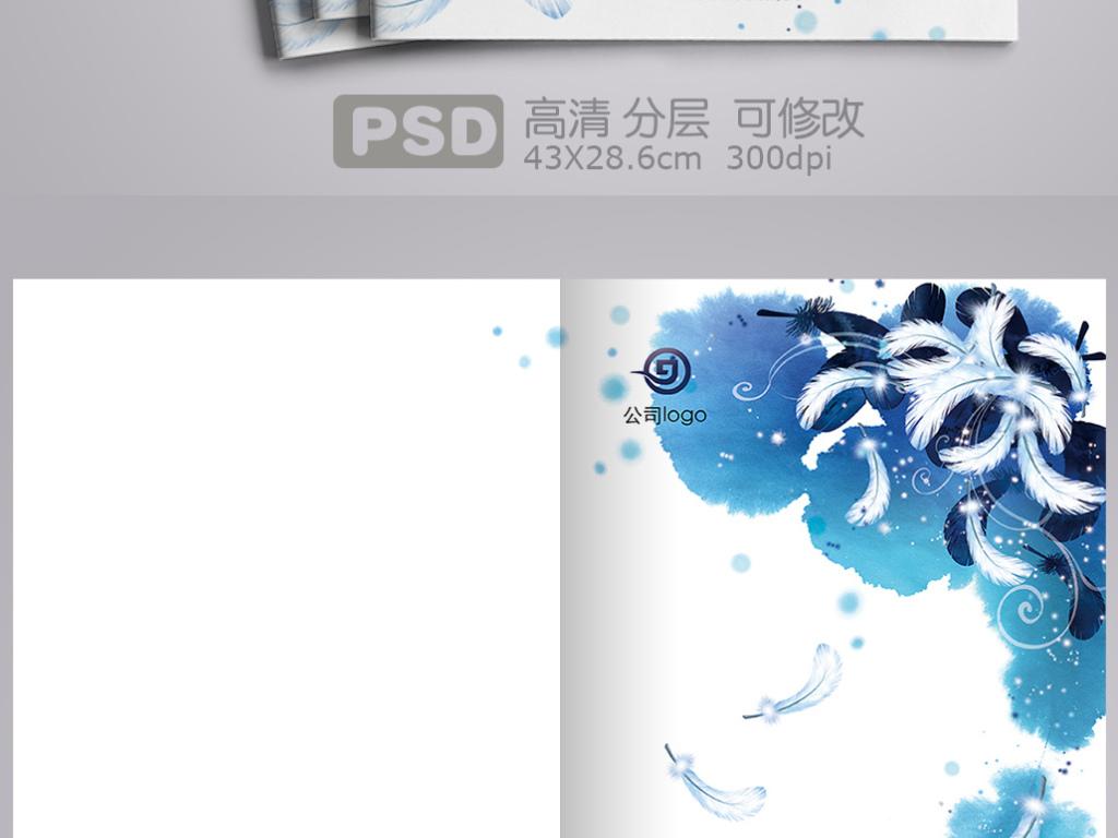 清新手绘蓝色羽毛画册