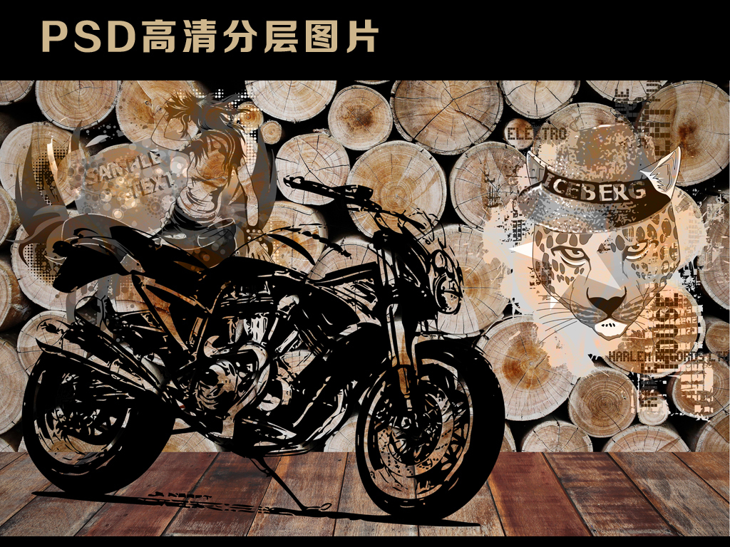 木头背景3d摩托车涂鸦工装背景墙