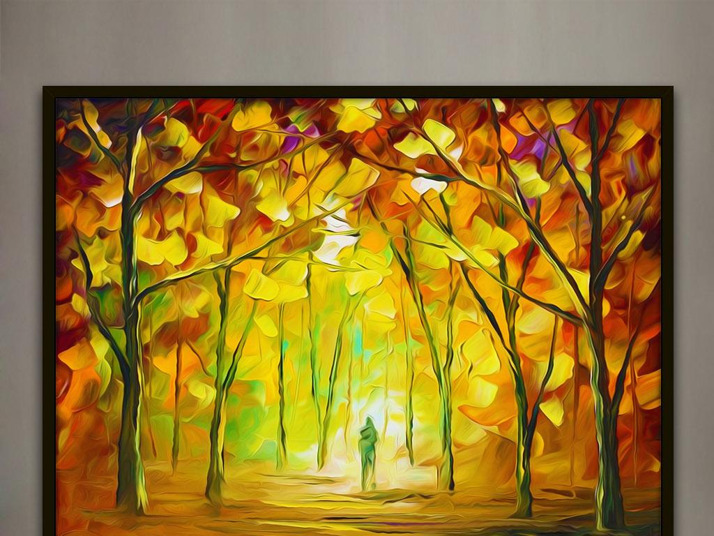 美式油画意境森林风景写意印象派现代装饰画