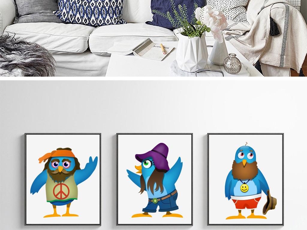 嬉皮的卡通鸟动物儿童房装饰画