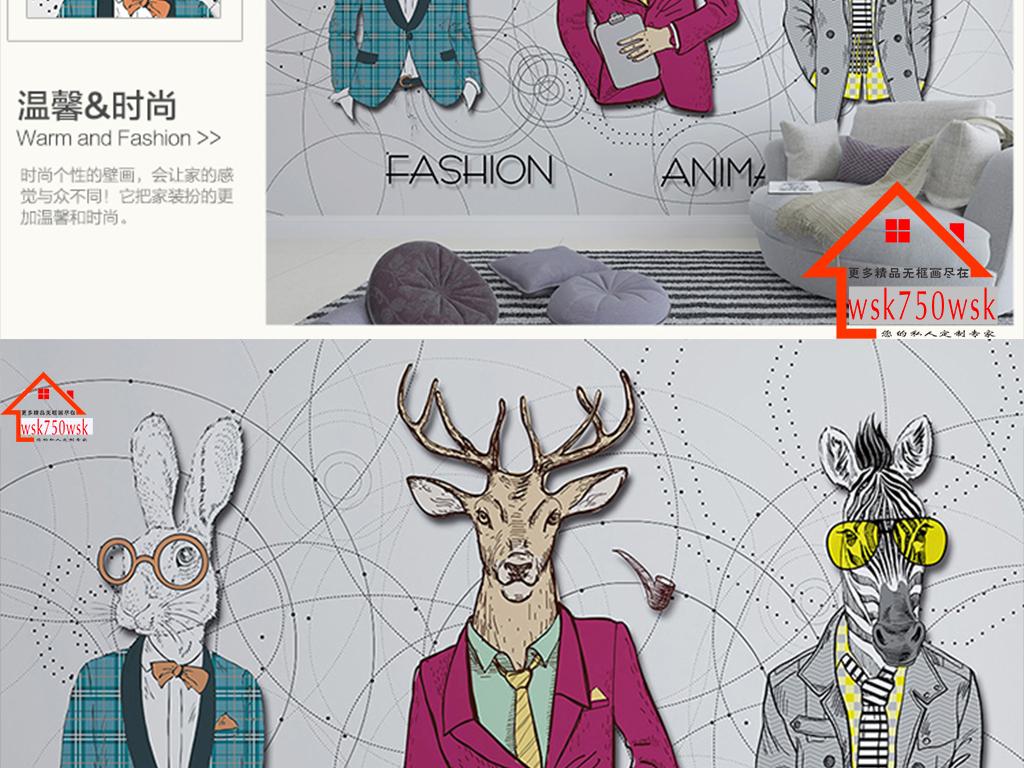 欧式手绘兔马鹿头电视背景墙壁画
