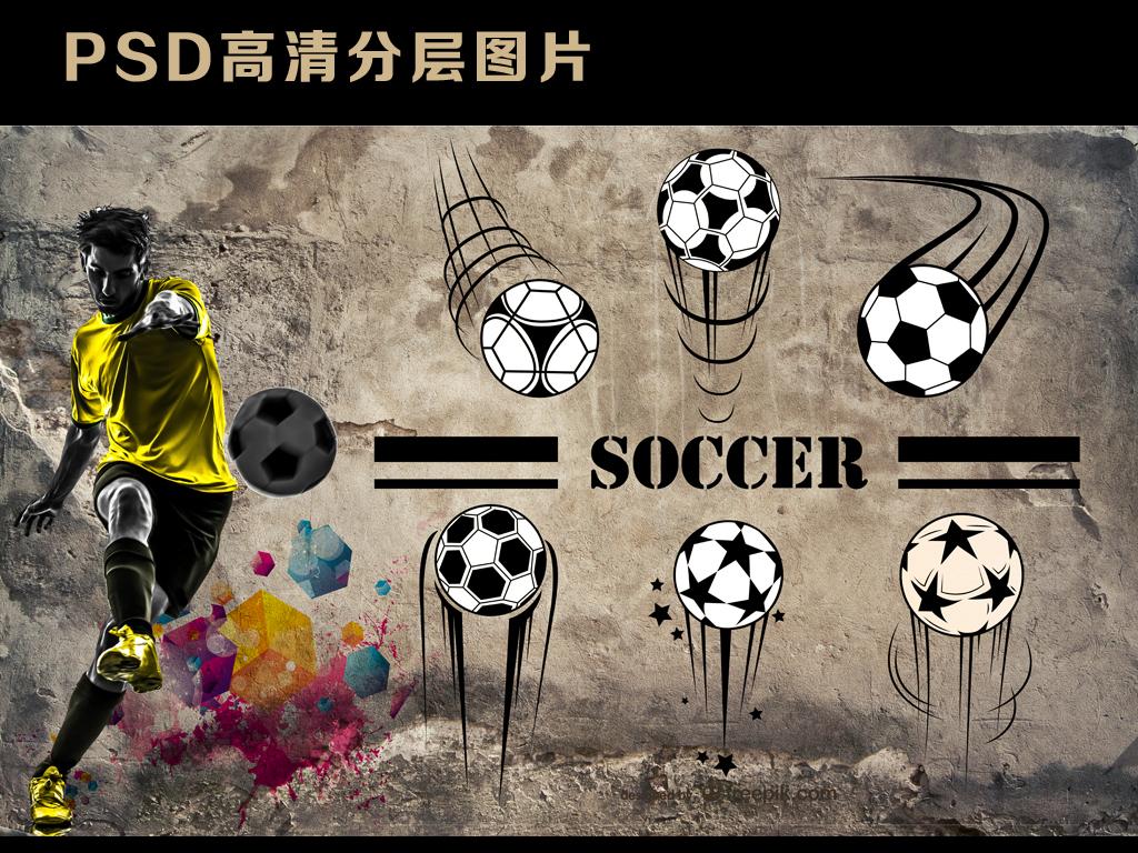 复古怀旧足球球星工装背景墙