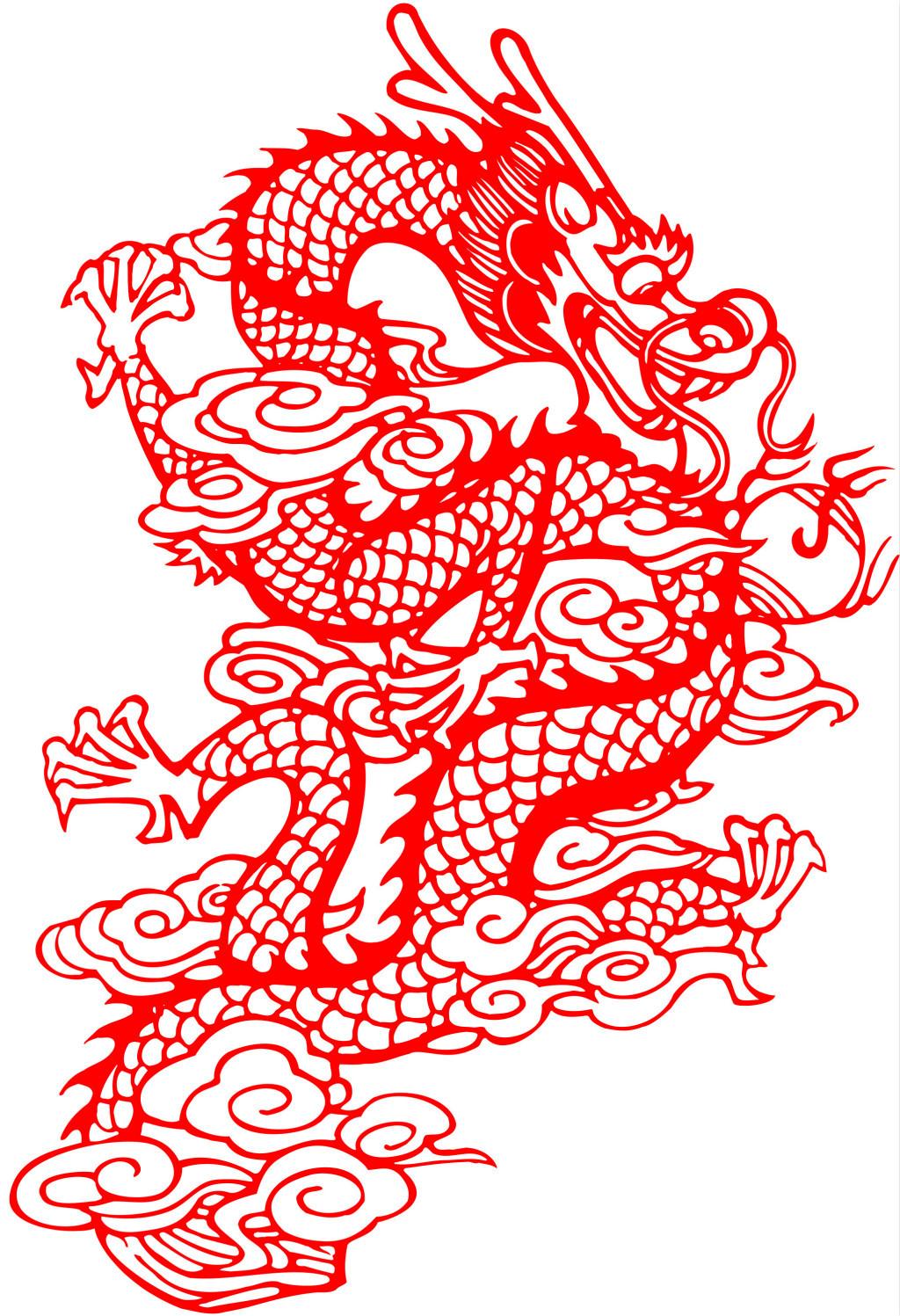 中国龙矢量图素材剪纸风格