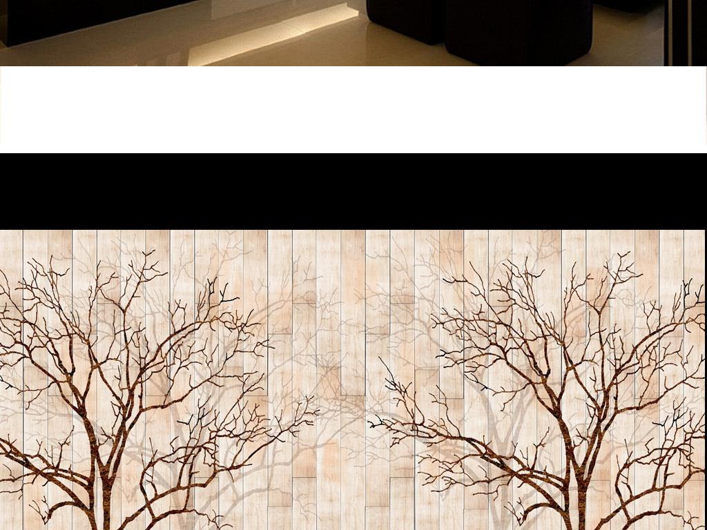 树枝木板背景墙