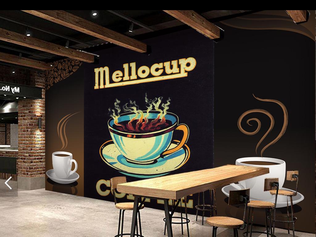 咖啡店奶茶店工装背景墙