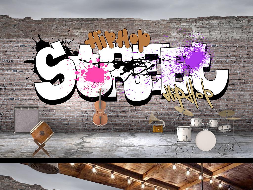 乐器手绘pop海报设计