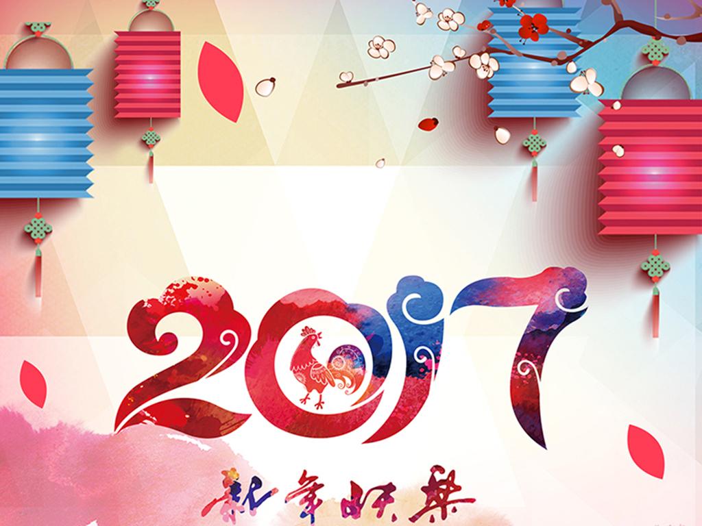 2017鸡年素材挂历鸡年挂历