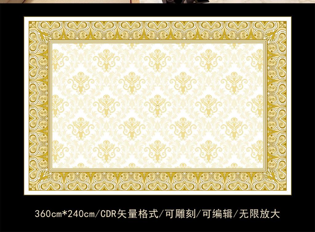金色欧式背景墙