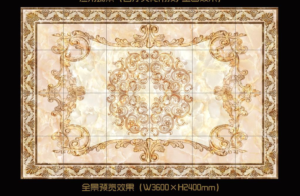 拼花图案欧式花纹古典大理石3d地板过道地板彩绘地板地贴地画地砖玄关图片
