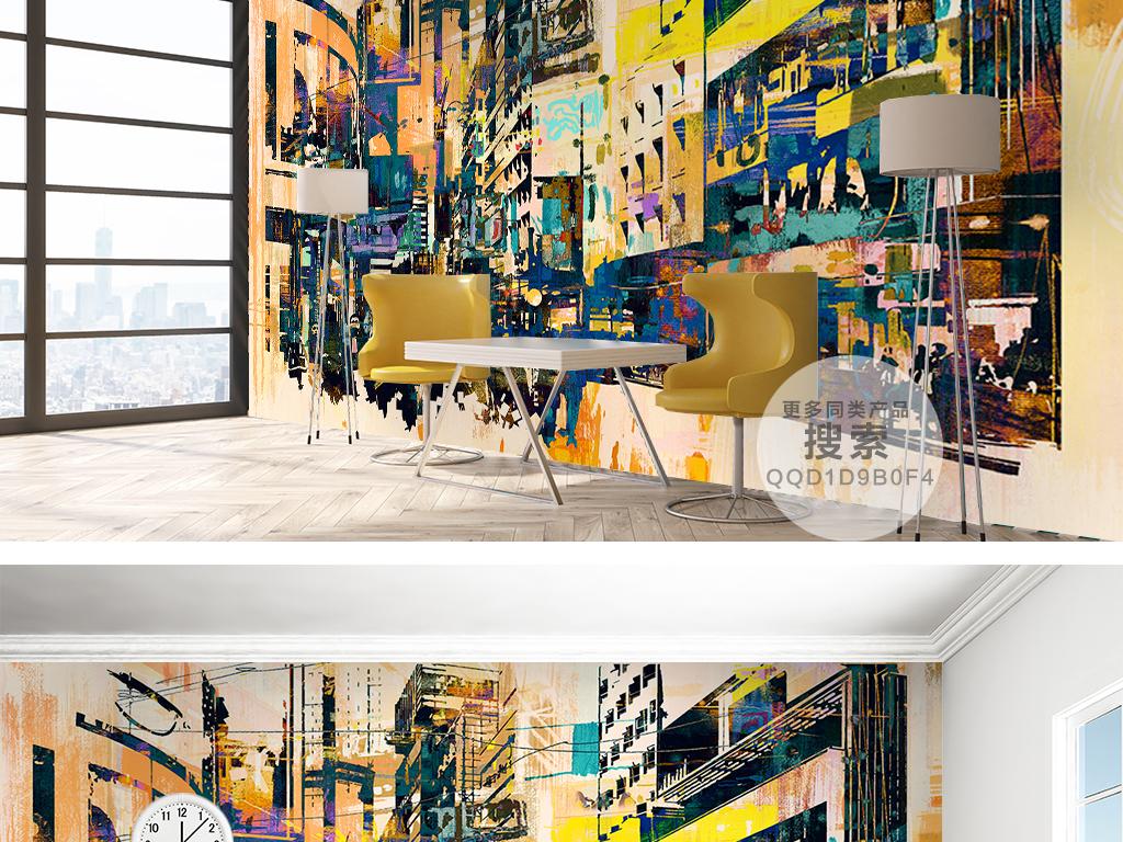 手绘艺术抽象城市背景墙