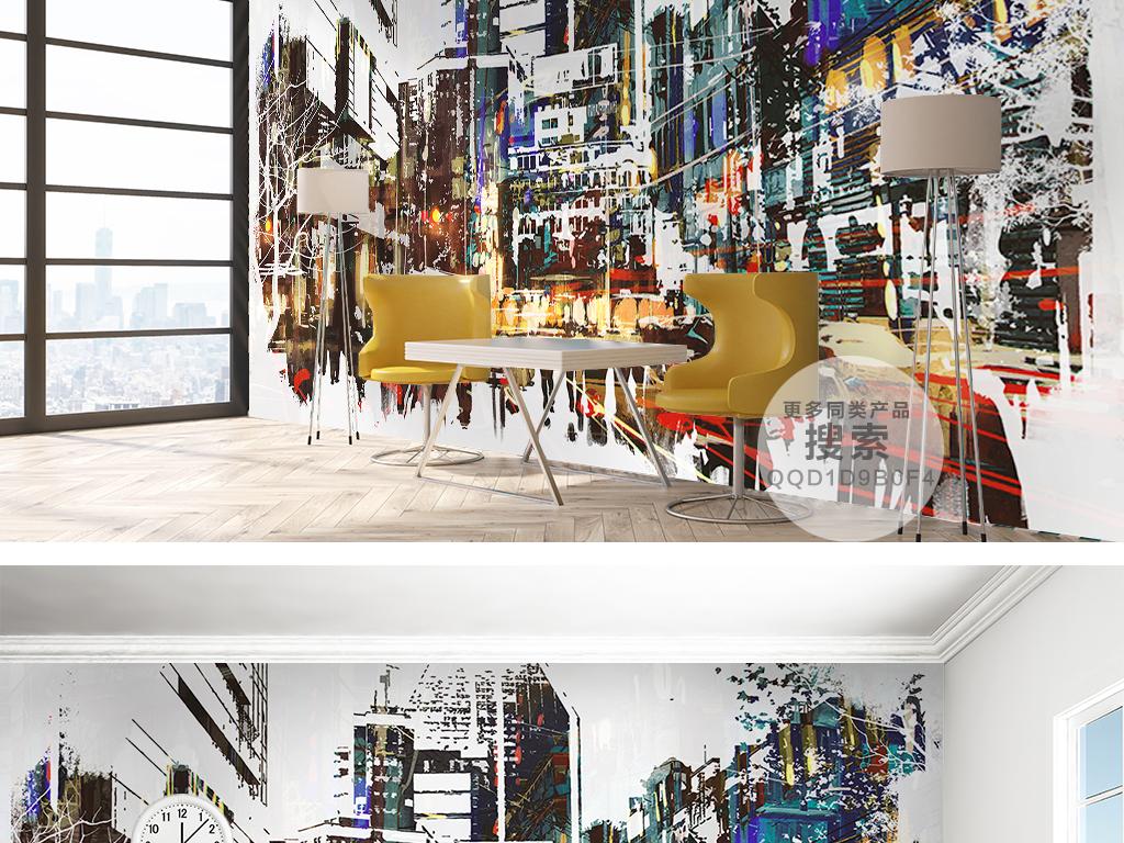 手绘抽象城市背景墙