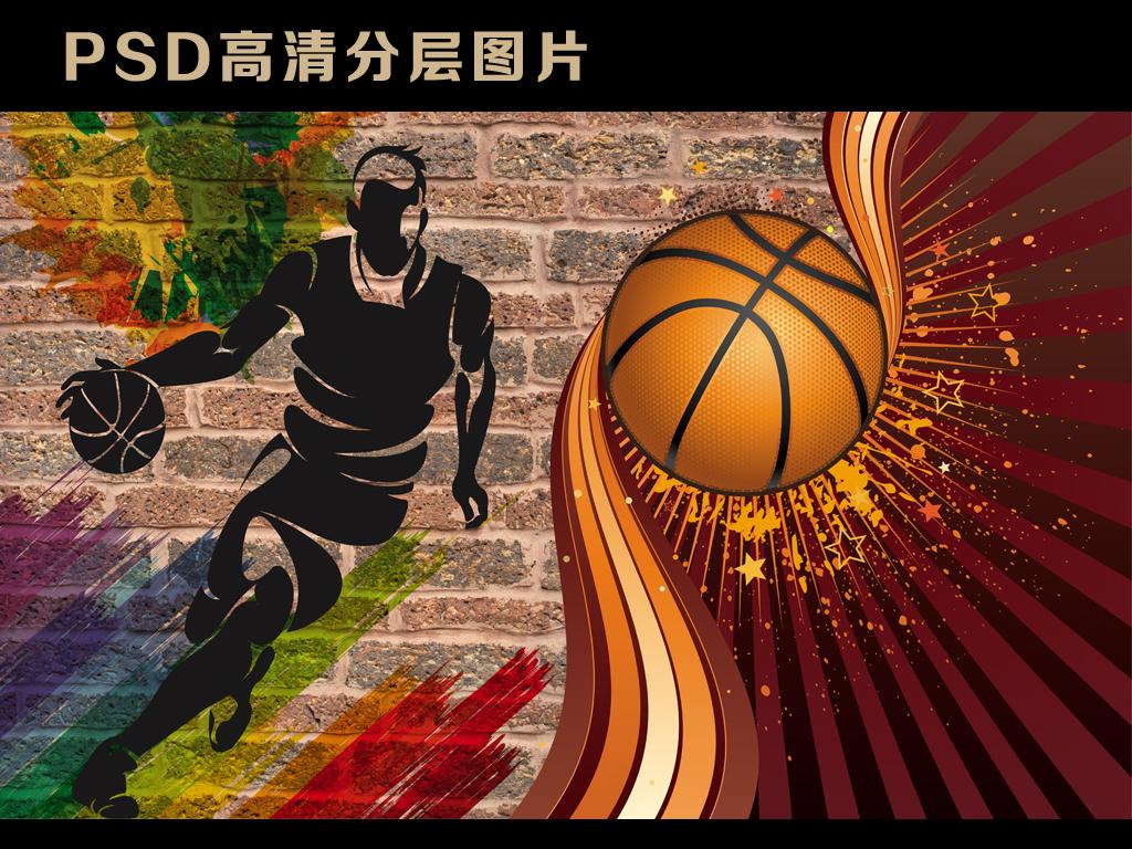 儿童手绘篮球海报