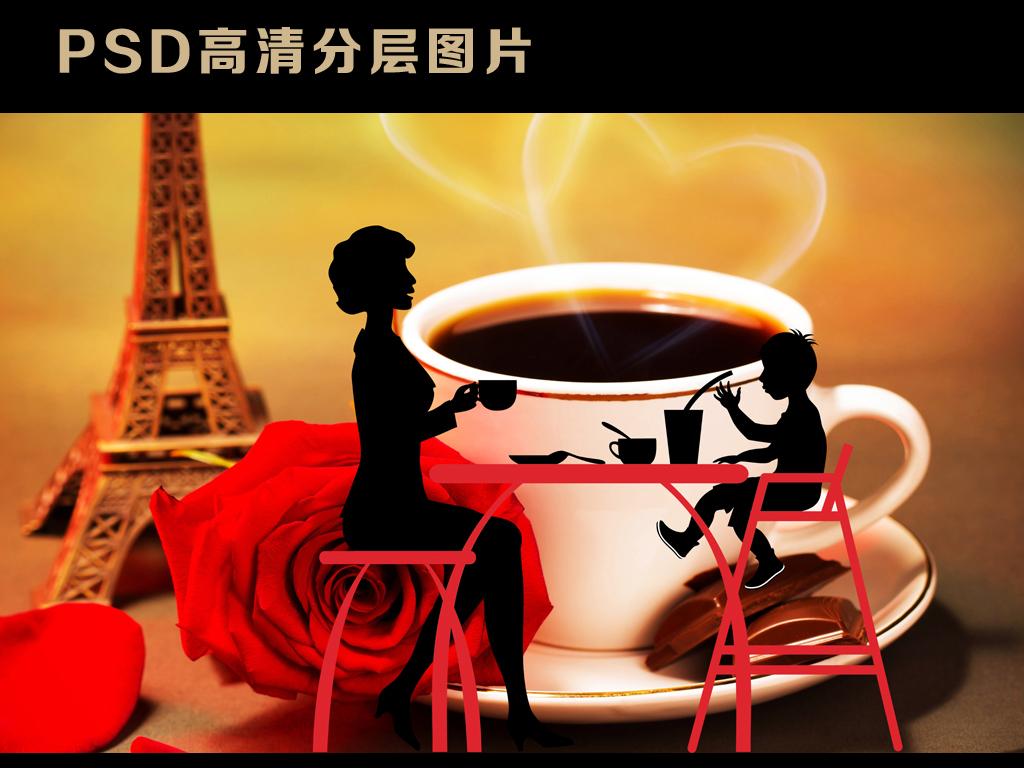 巴黎铁塔咖啡剪影人物工装背景墙