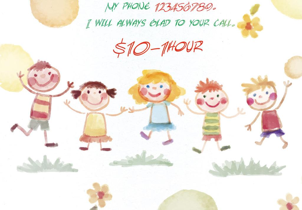 简约唯美水彩手绘儿童服务机构活动宣传海报