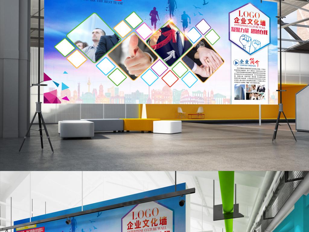 平面|广告设计 展板设计 企业文化墙 > 创意企业员工风采照片墙图片