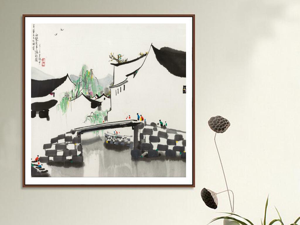 中式水墨意境房子装饰画
