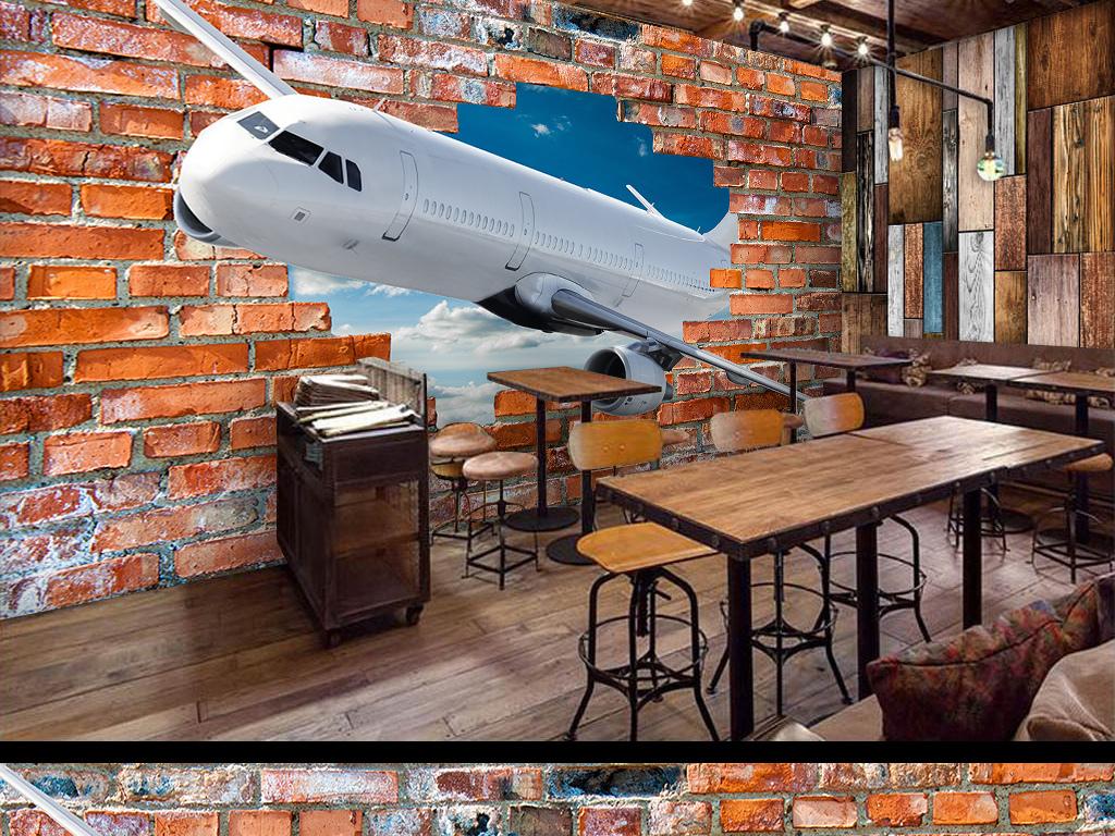 背景墙|装饰画 电视背景墙 3d电视背景墙 > 3d立体破洞飞机背景墙