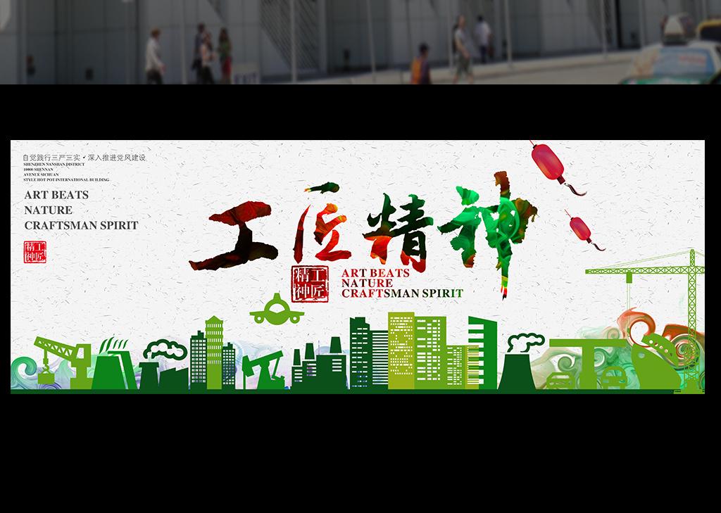 设计公益海报设计欣赏运动会海报设计美发店海报设计