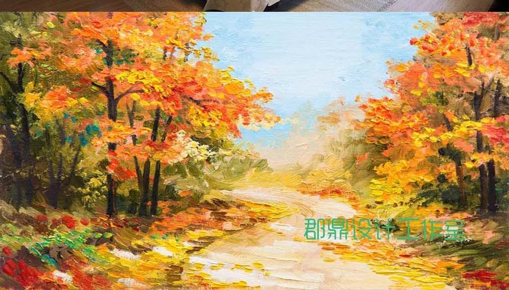 巨幅手绘风景油画背景墙壁纸秋天枫叶