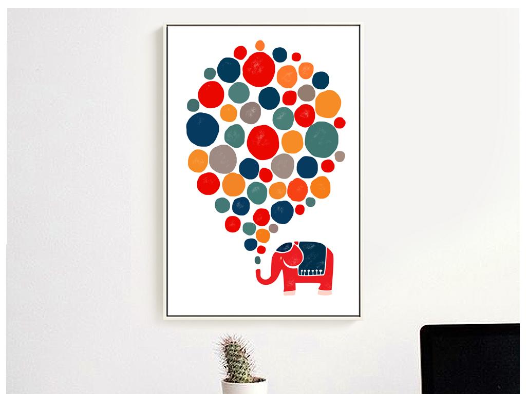 北欧清新装饰画客厅餐厅挂画动物气球大象