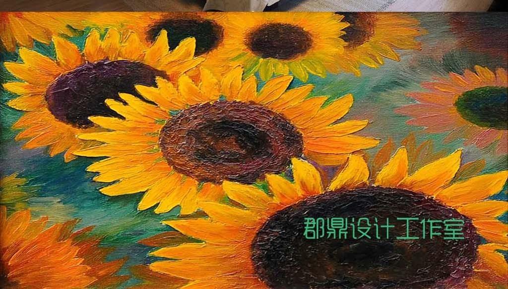 巨幅手绘油画花卉花朵向日葵太阳花背景墙