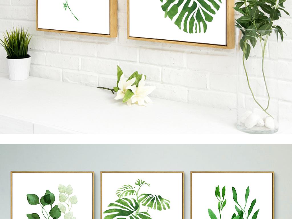 小清新绿色树叶装饰画客厅无框画