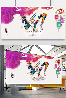 2017水彩中国风鸡年新年海报