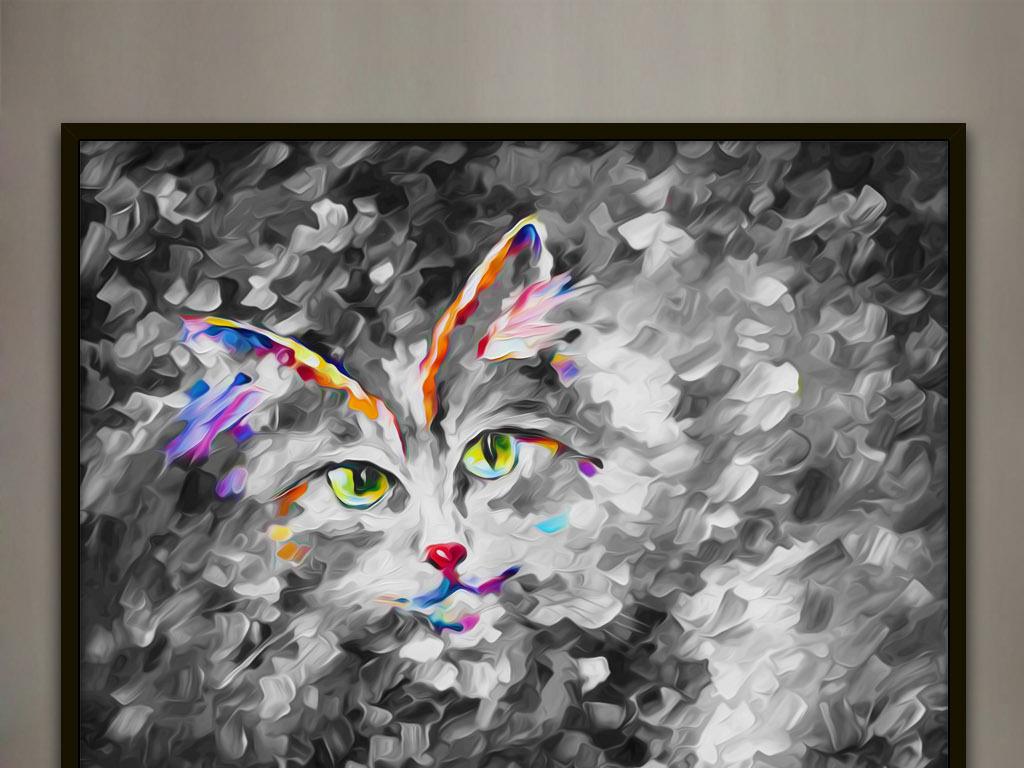 黑白彩色手绘猫咪美式欧美印象派室内装饰画