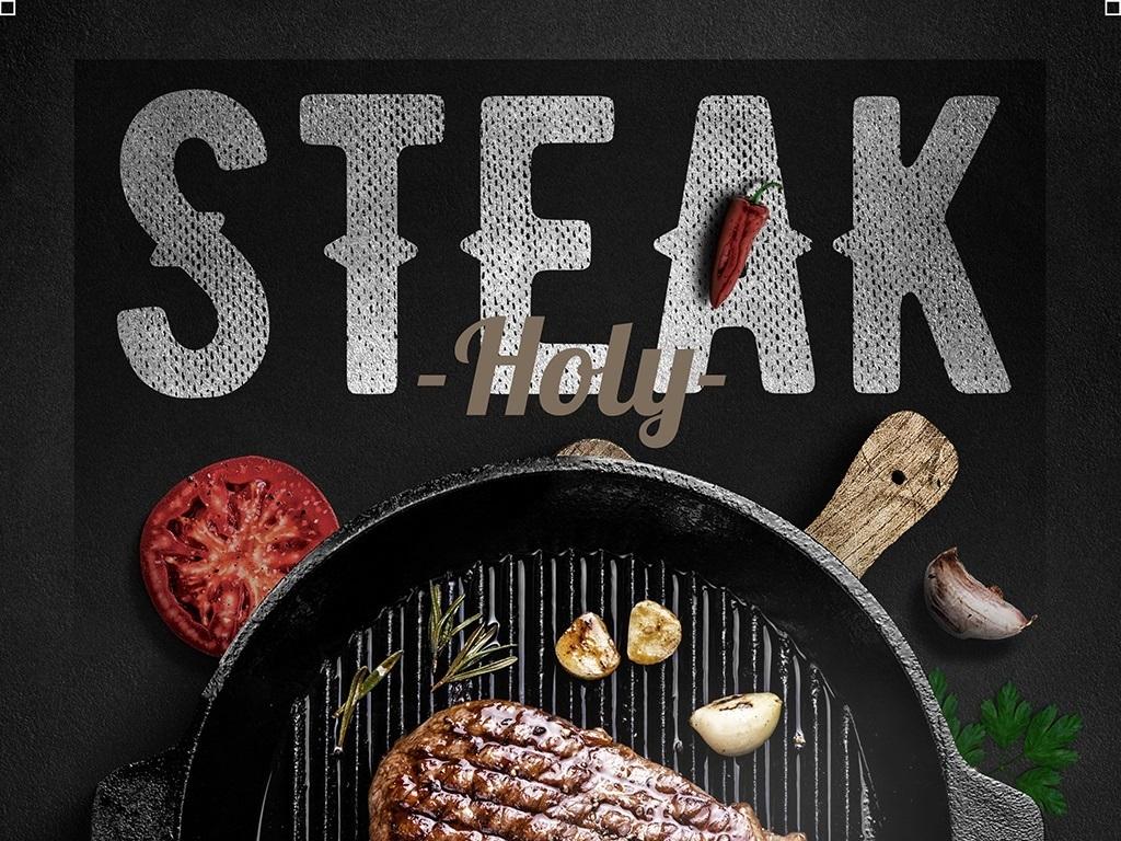 高档西餐厅西餐牛排菜单价目表psd模板