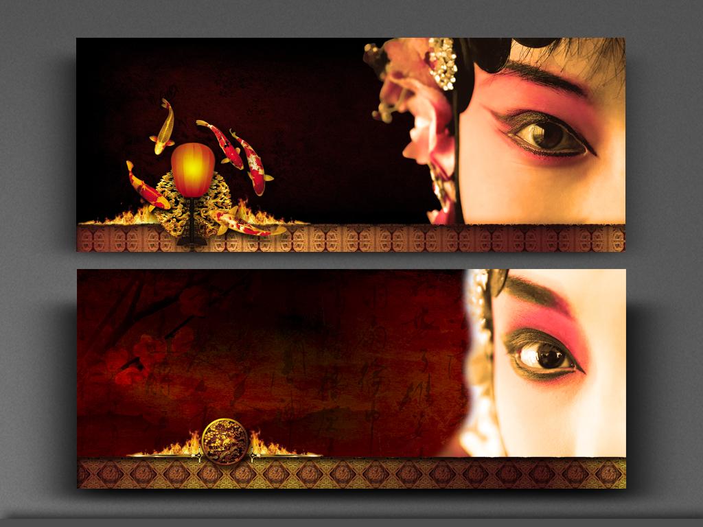 平面|广告设计 展板设计 展板背景(半成品) > 中国风戏剧京剧川剧背景