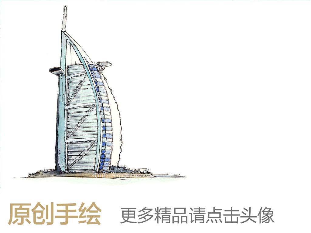 帆船                                  时尚简约手绘建筑