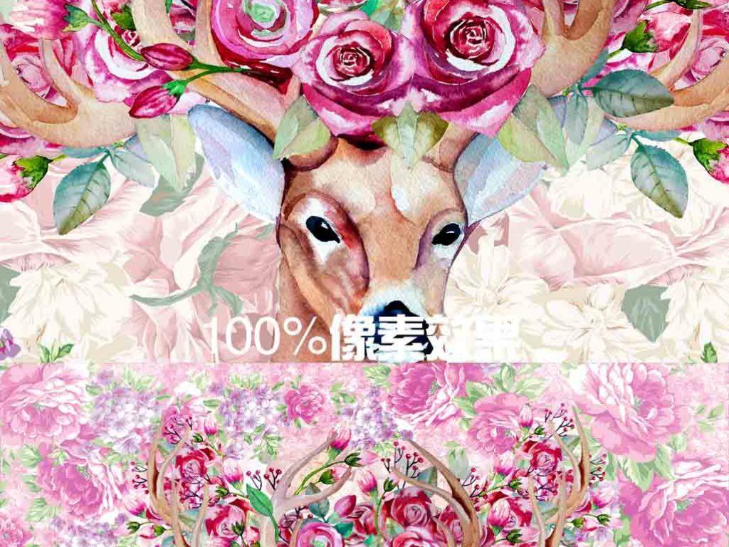 北欧浪漫手绘风格麋鹿背景墙