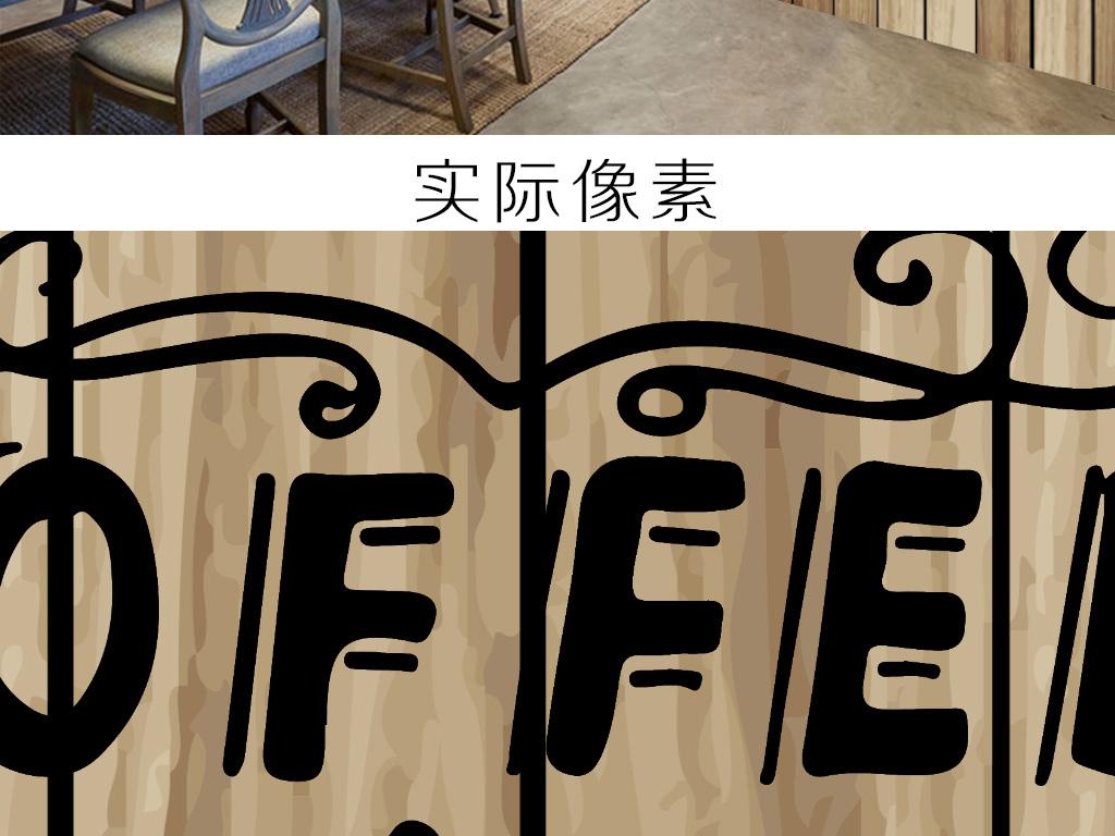 个性木板底纹手绘咖啡厅背景墙