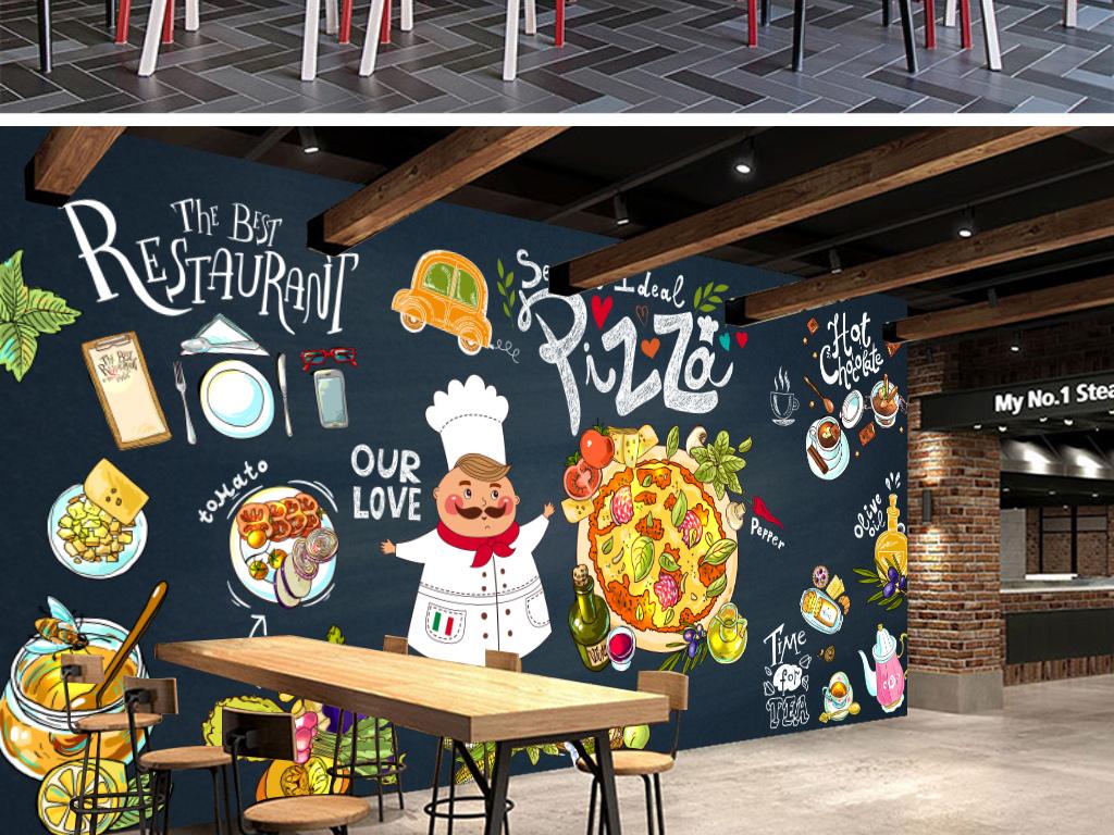 黑板手绘披萨西式食物餐厅背景墙
