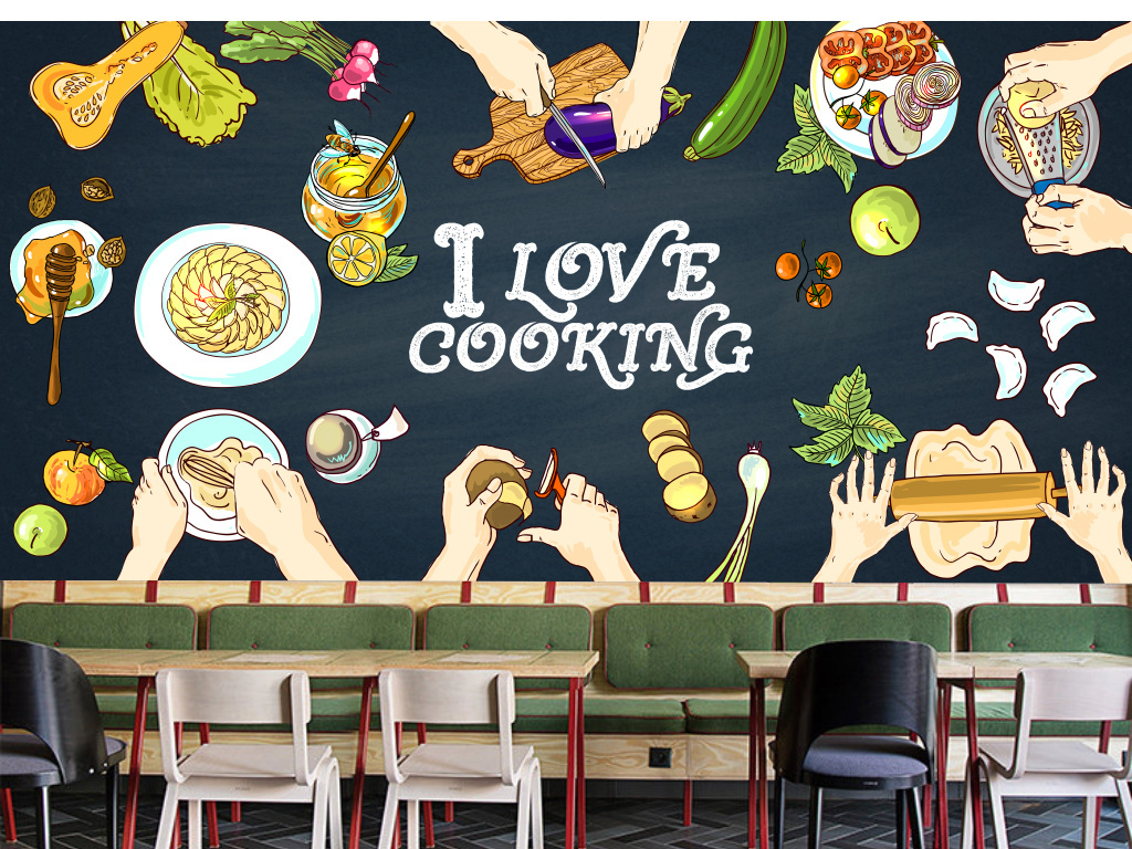 黑板手绘我爱下厨餐厅壁画背景墙