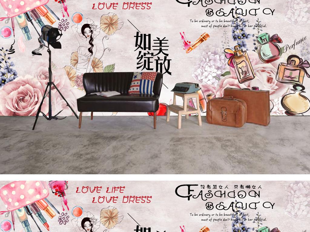 时尚美甲店美容店手绘服装店背景墙
