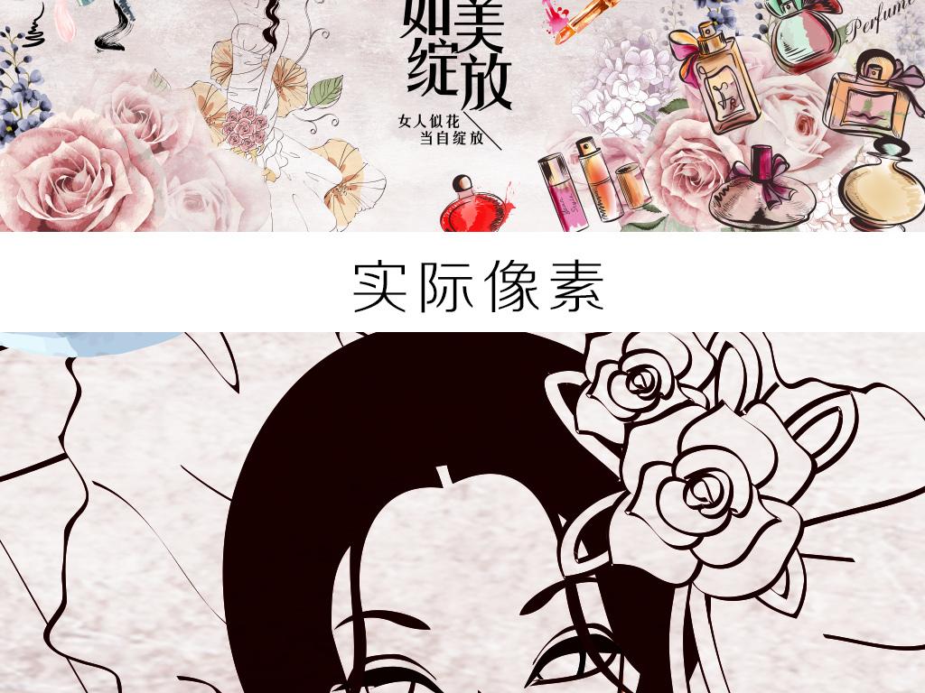 时尚美甲店美容店手绘服装店背景墙图片设计素材_高清