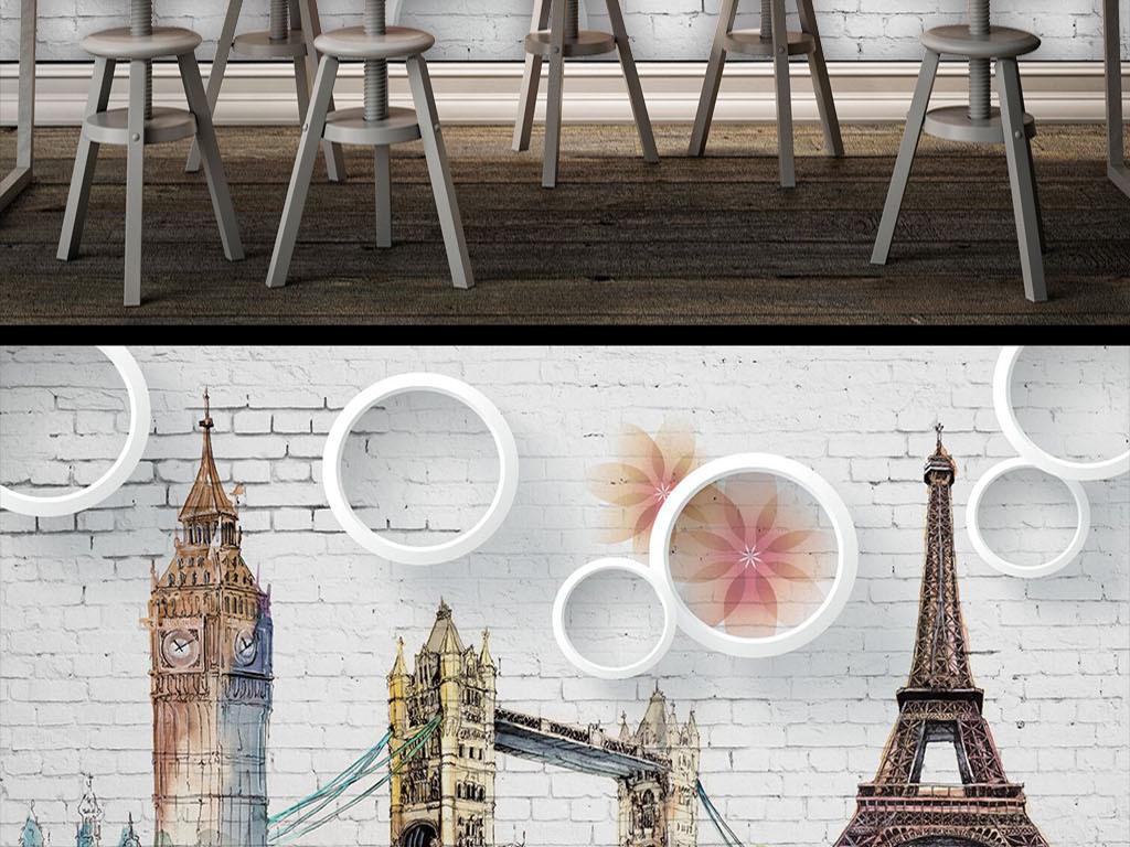 白色复古砖墙手绘欧式建筑酒吧背景墙