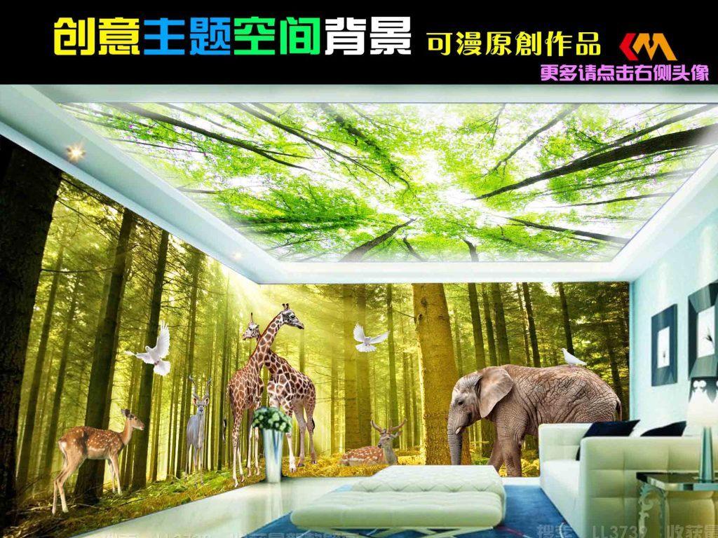 背景墙|装饰画 全屋背景墙 主题空间 > 梦幻森林大自然动物主题空间