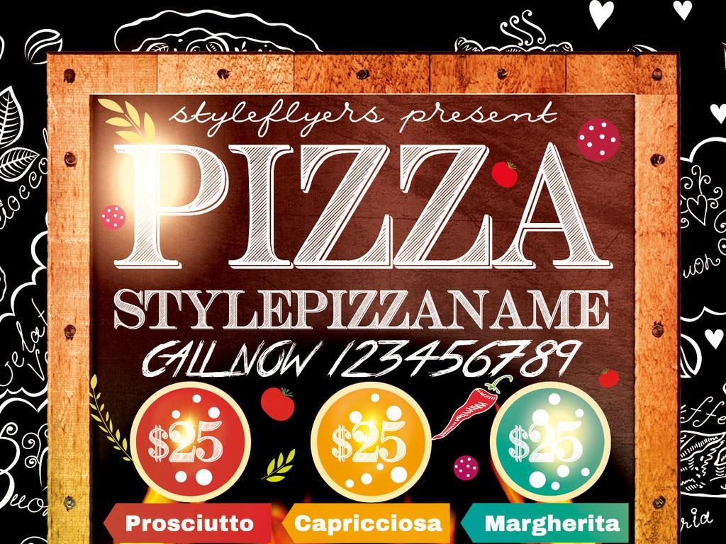 创意手绘披萨餐厅新品上市美食促销宣传海报
