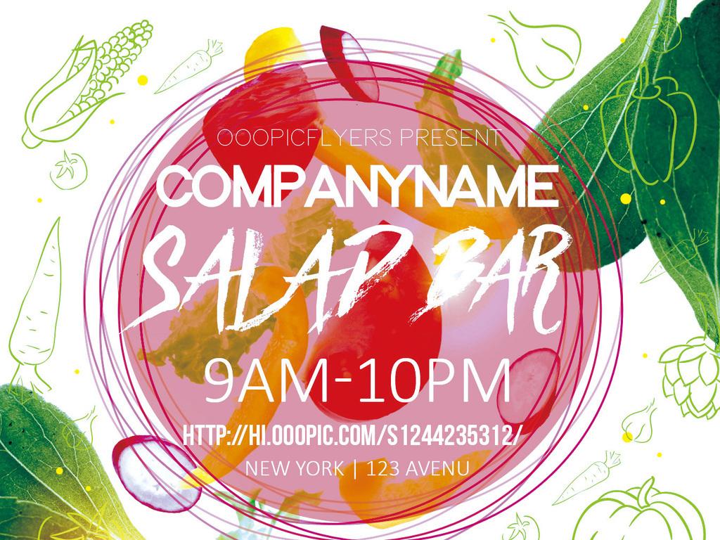 创意手绘绿色有机养生水果蔬菜沙拉美食海报