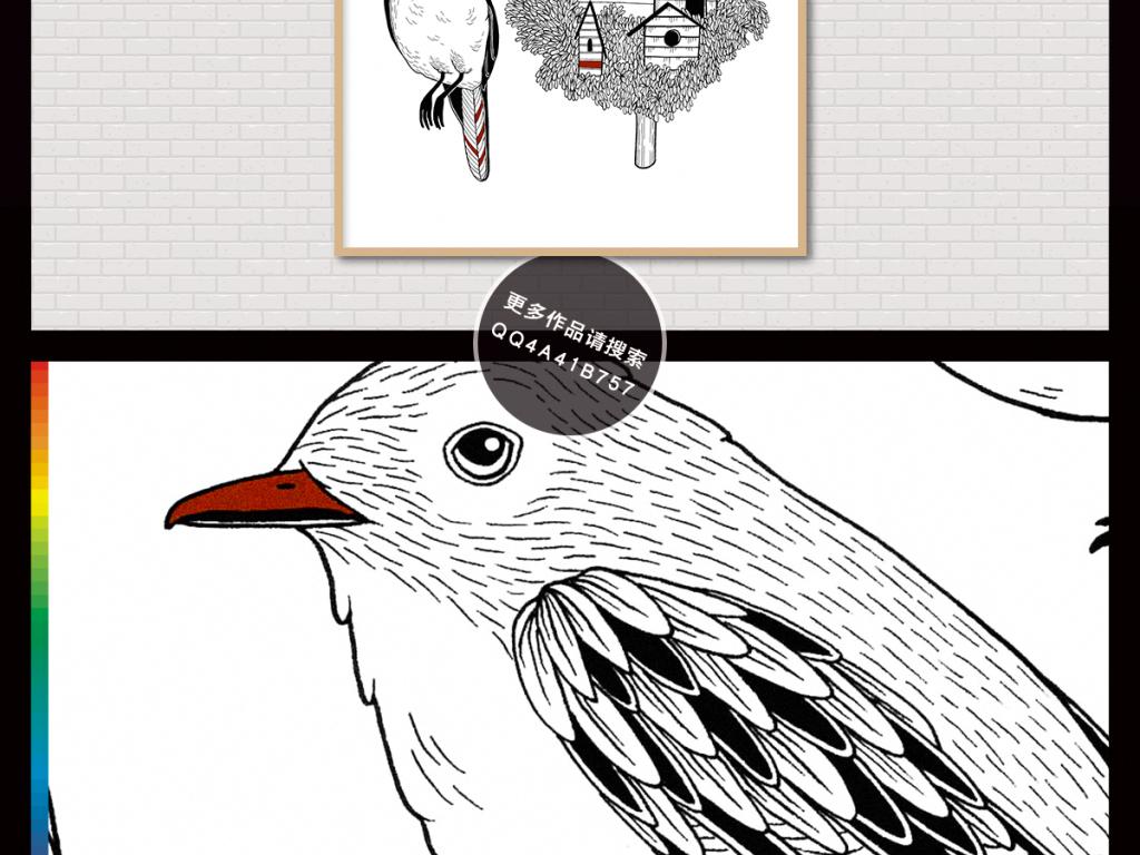 """【本作品下载内容为:""""手绘简约小清新北欧宜家植物花鸟装饰画""""模板,其他内容仅为参考,如需印刷成实物请先认真校稿,避免造成不必要的经济损失。】 【声明】未经权利人许可,任何人不得随意使用本网站的原创作品(含预览图),否则将按照我国著作权法的相关规定被要求承担最高达50万元人民币的赔偿责任。"""