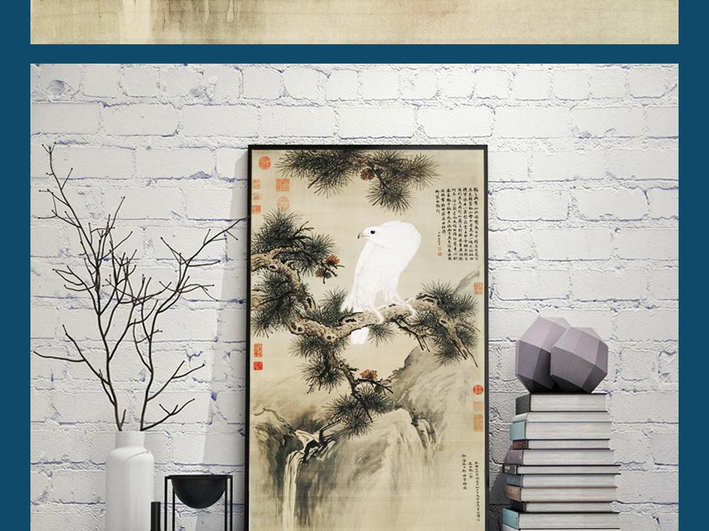 中式手绘水墨古代宫廷工笔画松树白鹰图